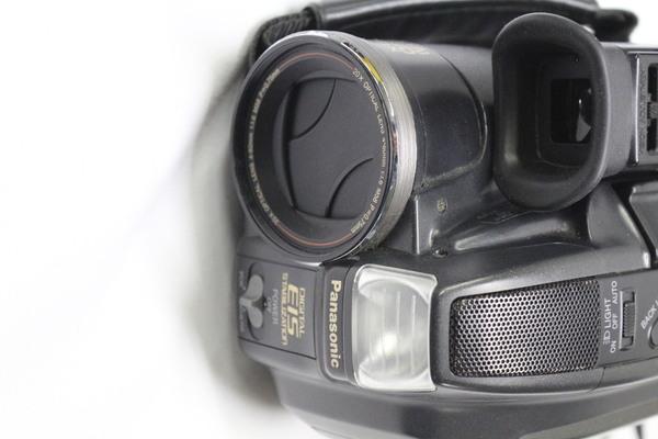 Panasonic PalmSight PV-L857 VHS-C Camcorder Video Camera ...