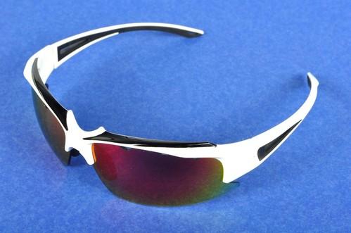 cycling sunglasses sale  cycling sunglasses