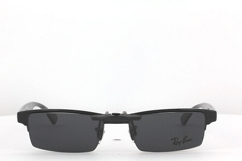 brown ray ban glasses  rayban custom