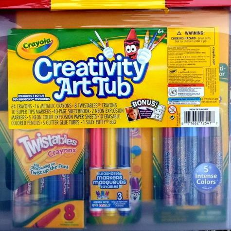 NEW CRAYOLA Kids Art Craft Supply Set Activity Kit Tub ...