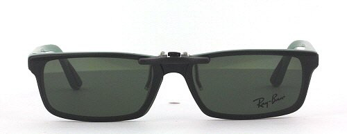 are all ray bans polarized  fit polarized