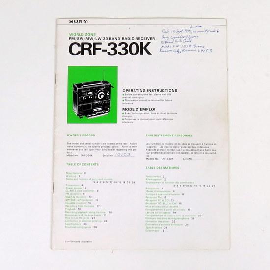 SONY CRF- 330K WORLD ZONE MEDIUM / SHORTWAVE AM / FM RADIO