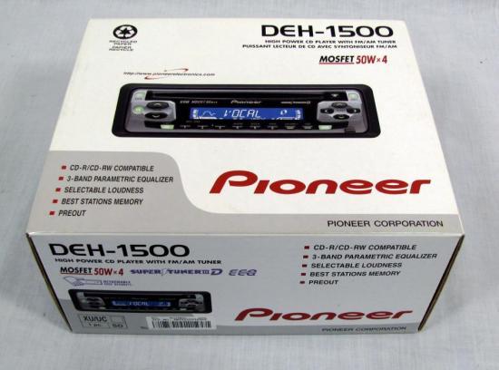 High power car stereo receiver
