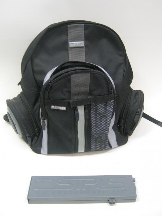 Osiris G Bag Urban Sound System Speaker Backpack Ebay
