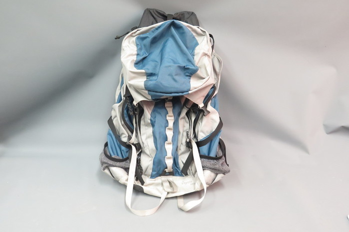 Kelty Coyote 4500W Hiking Climbing Backpack Blue Grey Internal Frame ...