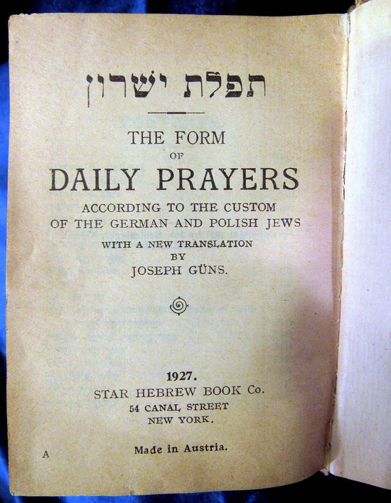 Details about SIDDUR FORM OF DAILY PRAYERS BOOK 1927 MADE IN AUSTRIA COVER  HEBREW ENGLISH