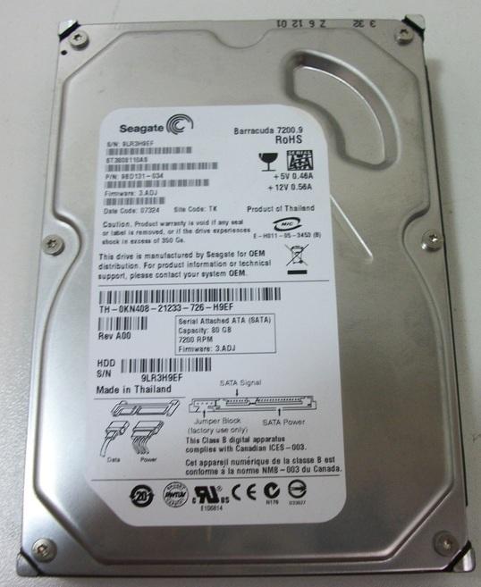 Seagate Barracuda 7200 80GB Hard Drive