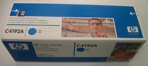 New in Box HP Color Laserjet Print Cartridge Cyan C4193A
