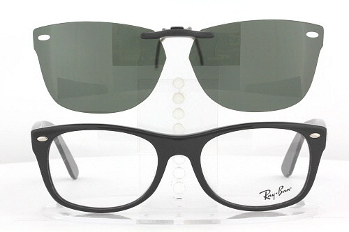 a88e6be27d Ray Ban 5184 Clip On « Heritage Malta