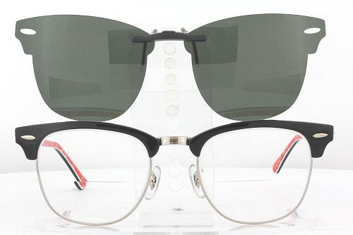 ... ray ban clubmaster dimensions,Custom Fit Polarized CLIP-ON Sunglasses  For Ray-Ban ... 4860e6498be