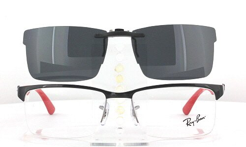 e67bd020bb5 Custom Fit Polarized CLIP-ON Sunglasses For Ray-Ban RB8411 52x17 RB ...
