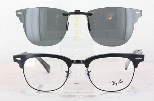 Ray Ban Clip On Sunglasses