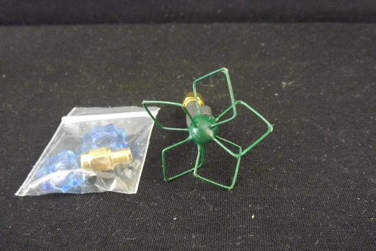 Video Aerial System 5.8GHz antenna Airblade Race Spec Left Hand FPVAN1002 LHCP