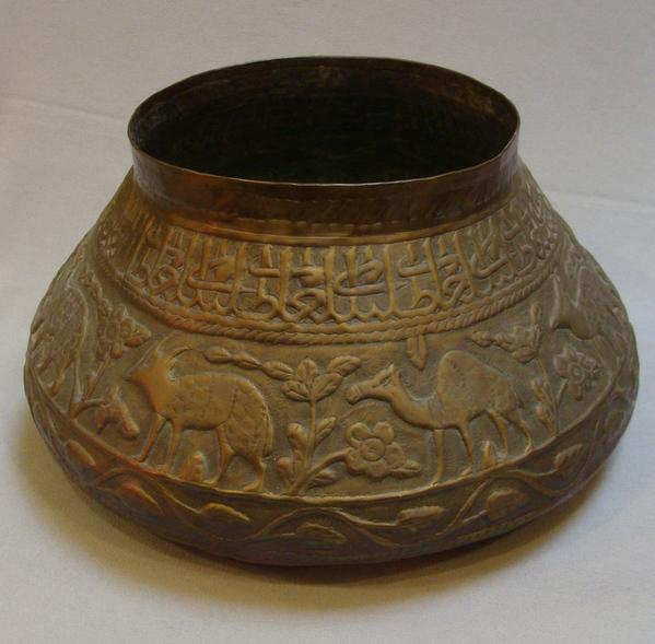 Antique Islamic Persian Turkish Ottoman Large Brass Vase Animals & Writing
