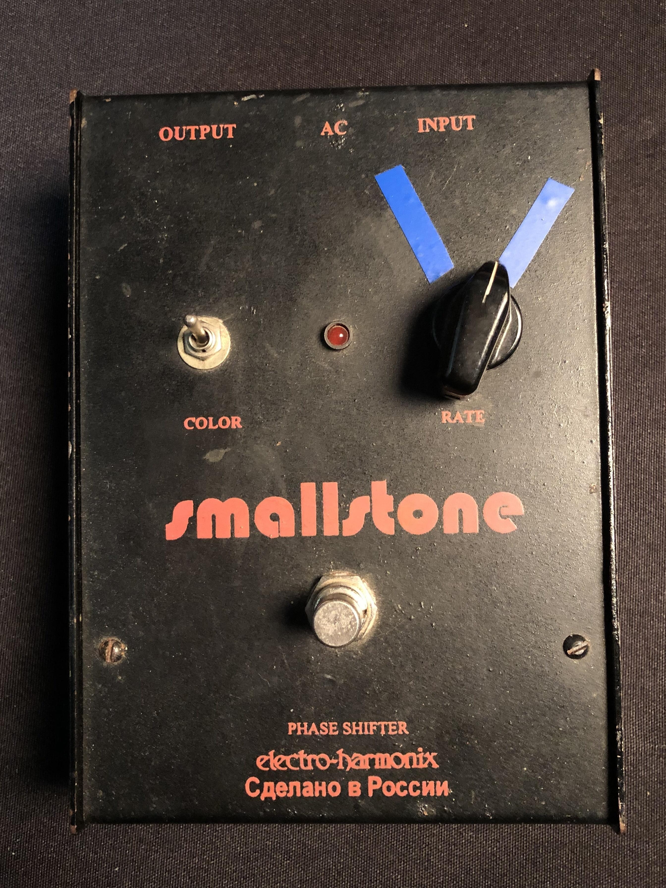 ELECTRO-HARMONIX - Small Stone Phase Shifter Pedal