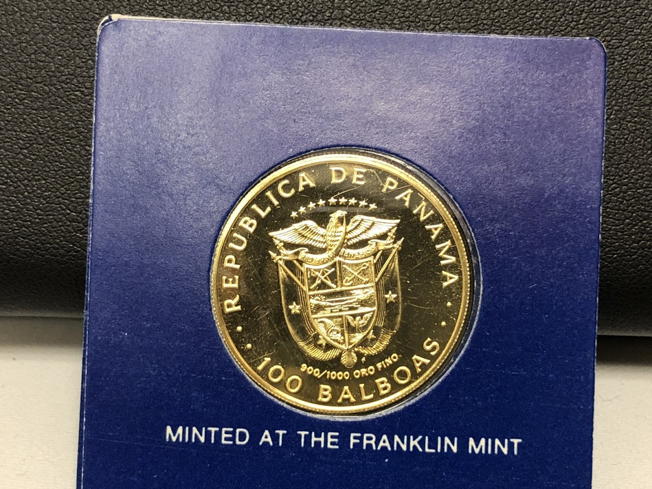 One Hundred Balboas Gold Coin Republic of Panama The Franklin Mint 1975
