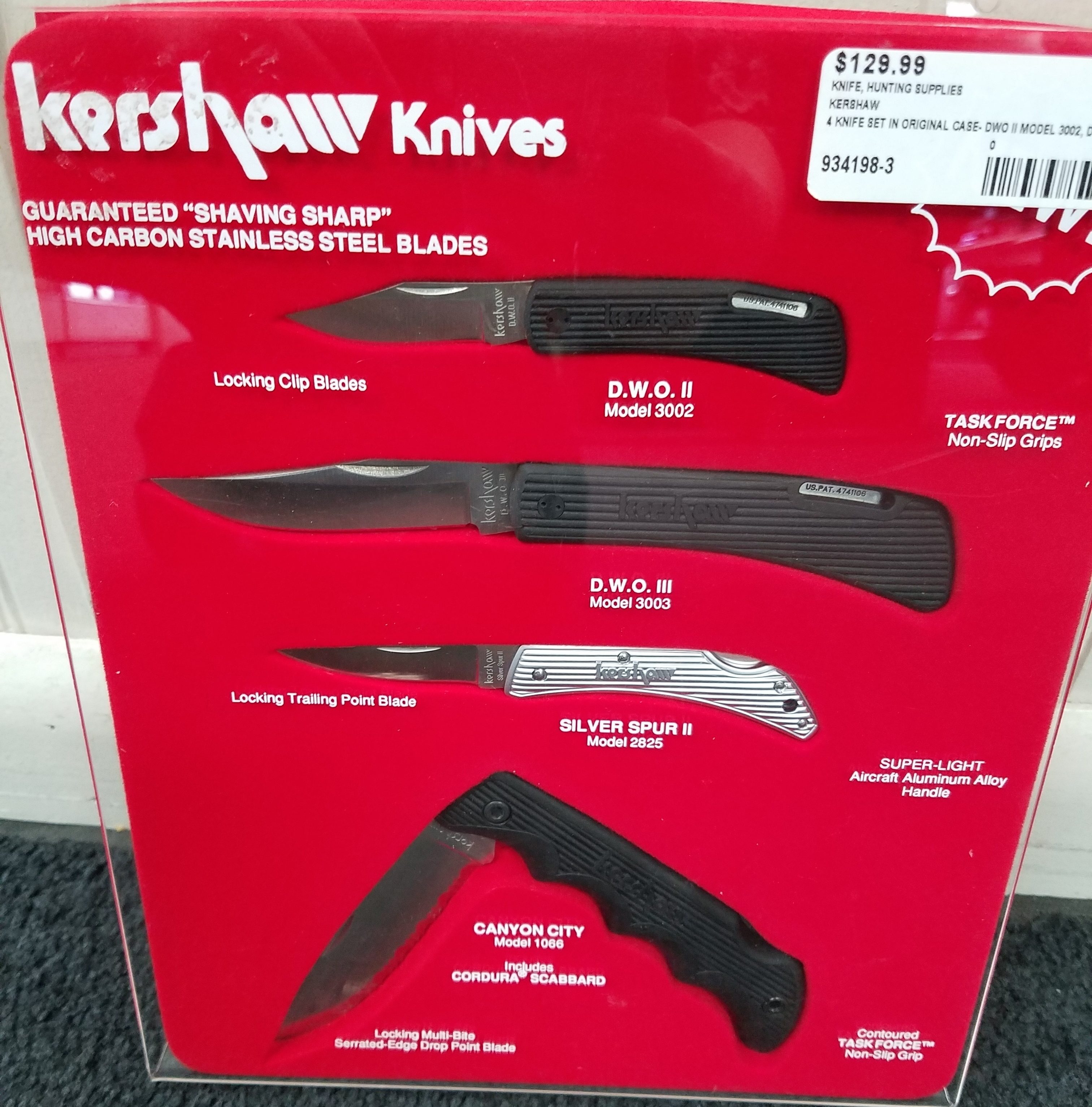 KERSHAW -  - KNIFE HUNTING SUPPLIES