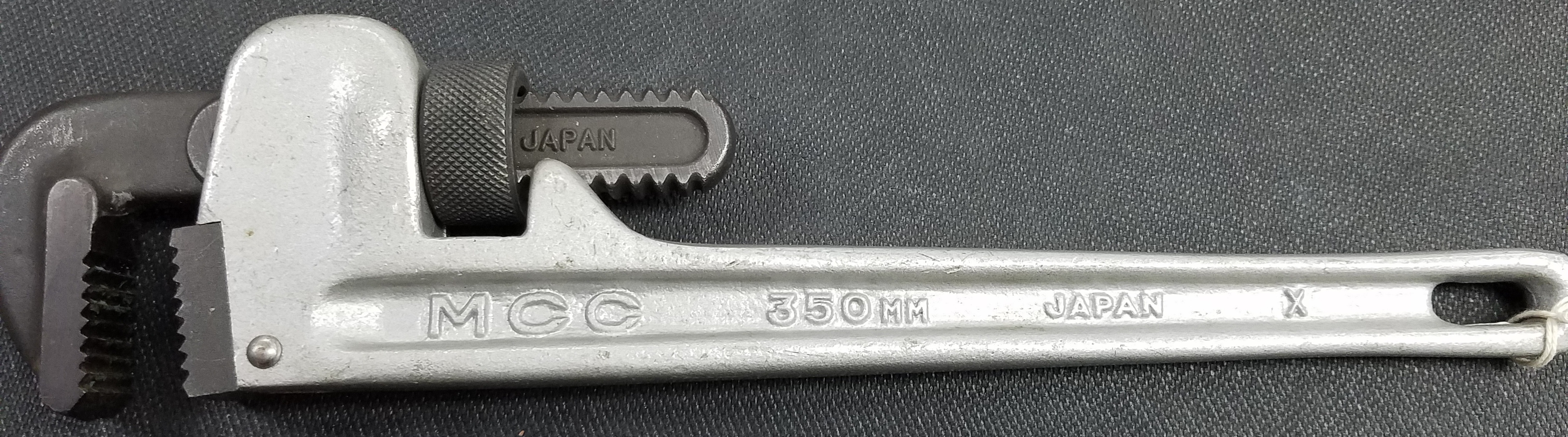PIPE WRENCH 350MM