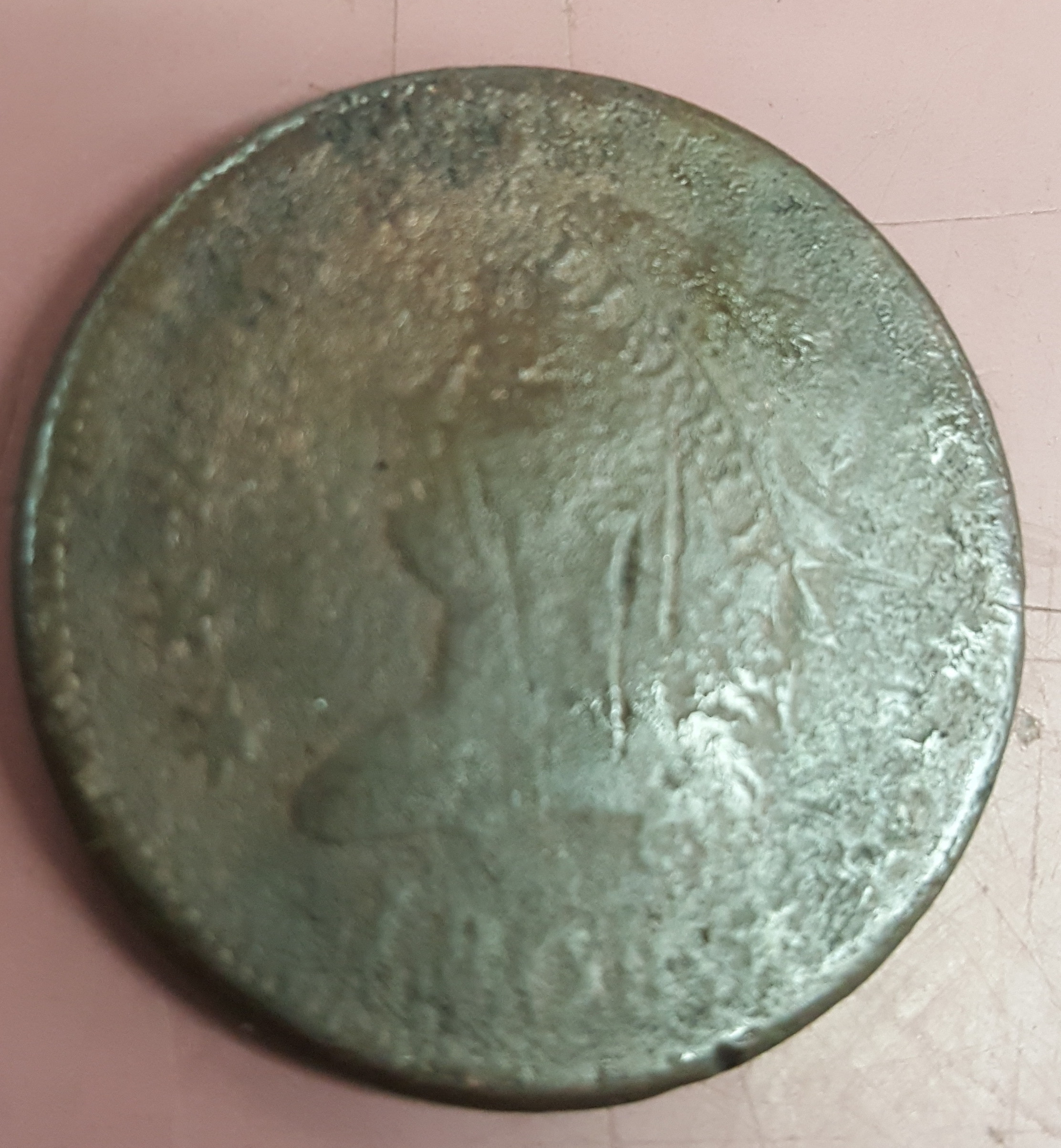 1808 LARGE CENT PENNY CLASSIC HEAD