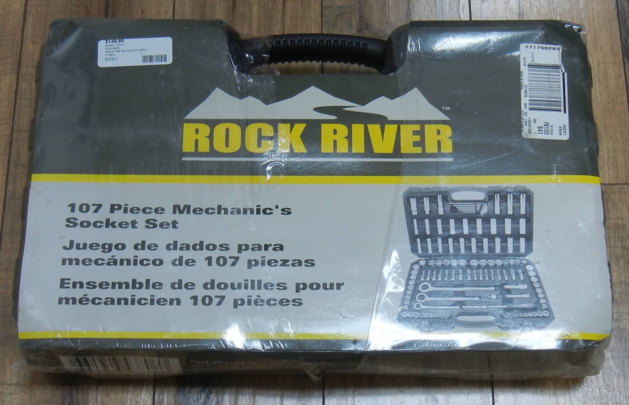 ROCK RIVER - 2116816 - SOCKET TOOLS