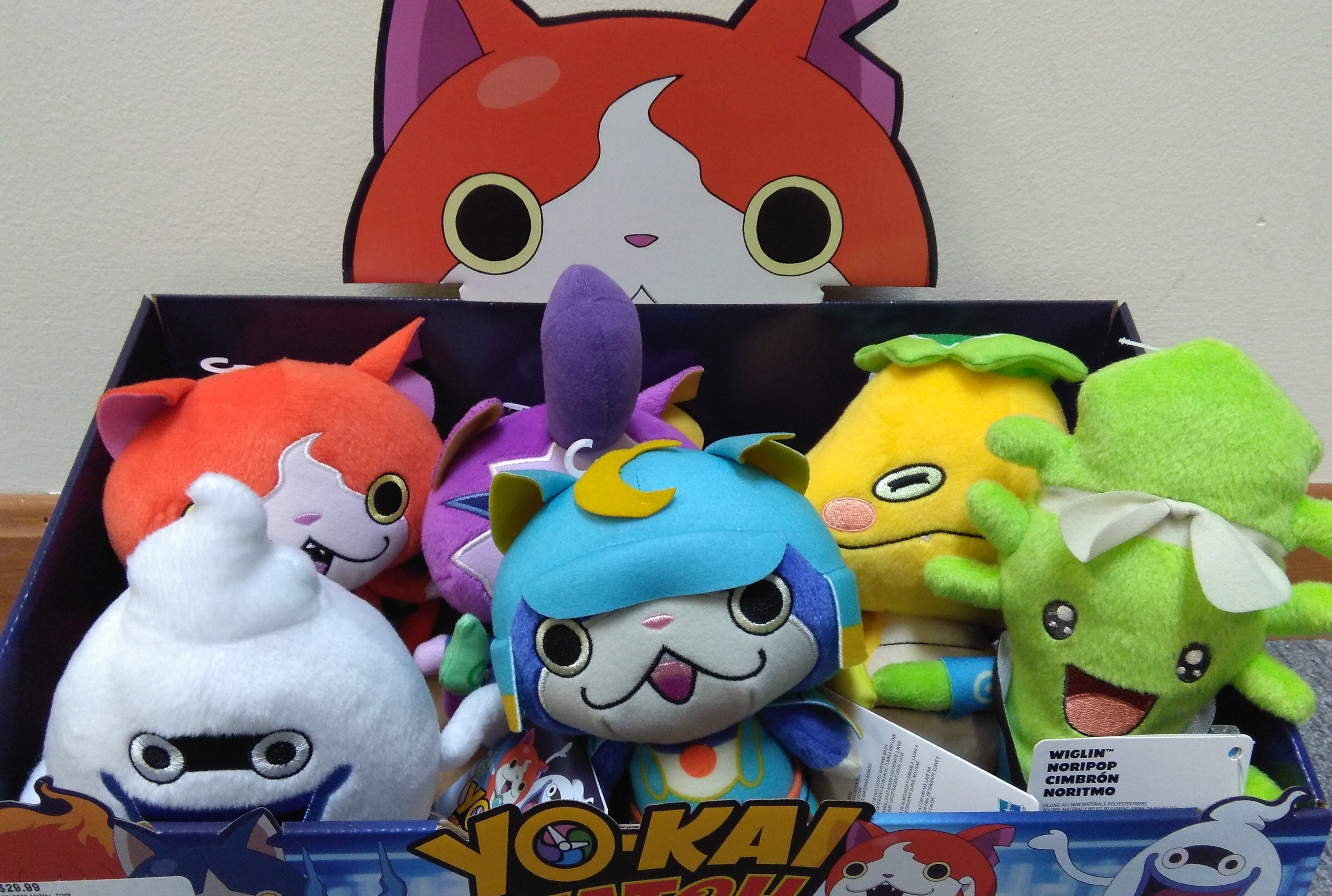 Yokai Watch Plush Figures X6
