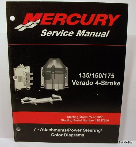 2006 mercury service manual 135 150 175 verado 4 stroke 7 rh ebay com Mercury Verado 150XL Mercury Verado Problems