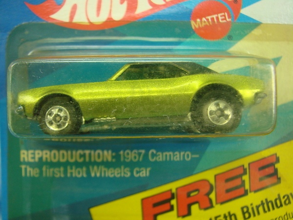 hot wheels special 15th birthday offer 1967 camaro belt buckle car set vtg ebay. Black Bedroom Furniture Sets. Home Design Ideas