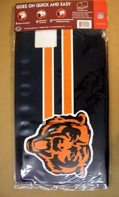 Nfl Chicago Bears All Weather Vinyl Mailbox Cover Chicago